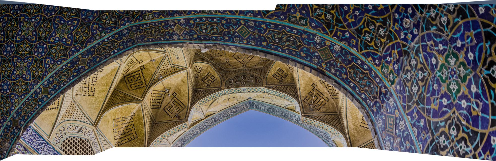 Mosaic Architecture in Amman, Jordan